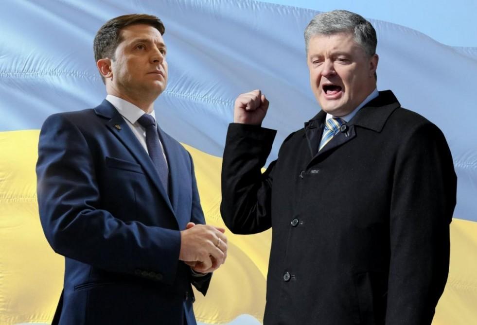 """<p><strong>Ukrayna:<span style=""""color:#e74c3c""""> Yeni prezident köhnə ənənəni məhv edir - Şərh</span></strong></p>"""